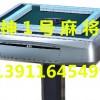 镇江市:京口区=1352000041.2有专卖四口程序麻将机遥控器实体店