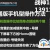 镇江润州区=1352000041.2有专卖四口程序麻将机遥控器实体店