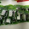 泰州靖江市=1352000041.2有专卖四口程序麻将机遥控器实体店
