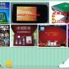 泰州姜堰市=1352000041.2有专卖四口程序麻将机遥控器实体店