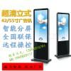 河南鑫飞55寸高清壁挂播器液晶广告屏触摸一体机厂家直供