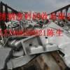 求购东坑304不锈钢废料,东坑废不锈钢回收公司报价