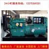 30千瓦柴油发电机包送货上门全国联保停电备用电源50KW/75kw/100千瓦现货直销