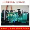 发电机柴油机停电用的柴油发电机大小功率都有现货四缸六缸柴油机代替电机配离合器