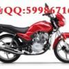 出售豪爵铃木翼爽HJ125-23两轮摩托车