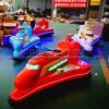 公园广场游乐设备 空中霸王航天飞机碰碰车 电动儿童玩具车
