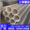 莱阳莱州生产批发HDPE七孔梅花管蜂窝管价格pe穿线管弱电线管