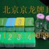 专卖看透扑克牌隐形眼镜实体店136怀柔01302556专卖店