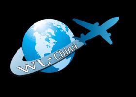2018中国(合肥)国际物流技术与运输系统展览会