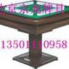 临安☛1350111*0958专业安装普通麻将机万能遥控程序