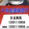 蚌埠☛1350111*0958专业安装普通麻将机万能遥控程序