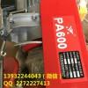 微型电动葫芦价格家用电动葫芦厂家