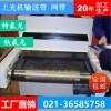 上海PVC PU PE铁氟龙上光机网带输送带德国Wheeple威普勒输送带