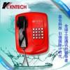 提机拨号交通银行 中国农业银行热线话机