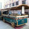广州售货车专业厂家供应售货车 实木售货亭 流动手推车