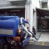 苏州大学疏通下水道、马桶、清掏、清理隔油池