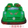 兒童游樂設備廠家/兒童踫踫車批發/最好玩的兒童玩具車