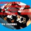 扎兰屯☛183106-19688卖看透麻将牌透=视隐形眼镜实体店