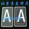 扶沟县哪儿卖看透扑克牌的透=135☛01110958视隐形眼镜