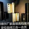 供应(邦得尔)双速可调闭门器不锈钢防火门合页