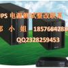 UPS电源ESD哪里可以整改,场地比较空的?找诺尔小邱