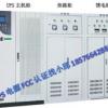 UPS电源CE认证标准是EN62040-1吗?