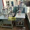 中类齐全的气雾剂灌装机 自喷海绵胶灌装设备