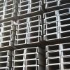 南京304不锈钢扁钢厂家