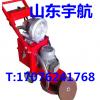 泰安YH330型环氧地坪无尘打磨机 旧地坪翻新研磨机厂家