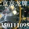 蔚县13911645479有扑克牌透-视隐形眼镜哪有卖实体店