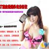 榆垡有安装麻将机遥控程序☎1360130*2556