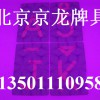 陕西陇南有安装麻将机遥控程序☎1360130*2556
