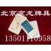 看透扑克隐形眼镜多少钱1350111枣阳市0958哪买白光扑克牌