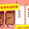 固原卖店1350111*0958有卖看透扑克牌隐形眼镜多少钱