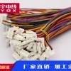 厂家直销 UL1007系列 PVC电子线 连接线 可定制加工