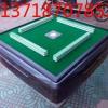 广东广州上门专业安装麻☎137187☛07852将机遥控程序芯片