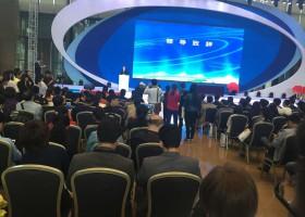 2018第十一届(北京)国际大数据及云计算产业博览会