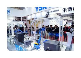 2018年北京机器人大会