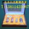 北京市看扑克牌专用透视隐形眼镜分析仪13718904735