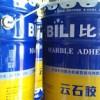 青島博利幕牆材料廠家供應石友雲石膠3.2kg