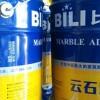 青岛博利达幕墙材料专业代理销售供应上海云石胶,北京云石胶