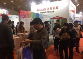2018第十一届亚洲(北京)国际物联网展览会