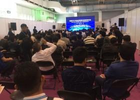 2018第十一届亚洲(北京)POS机及相关设备展览会