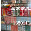 梅州哪有卖可以看穿135麻将0111*0958的隐形眼镜