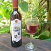 果酒厂家批发自酿瓶装500ml红酒葡萄酒自然发酵 天然零添加
