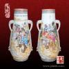 陶瓷花瓶加字 订制私人礼品