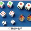 临沂那有卖看扑克打麻将牌透☛1350111*0958视隐形眼镜