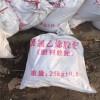 聚氯乙烯胶泥存放要求