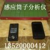 陕西渭南市=1500127299.0专看牌九麻将隐形眼镜专卖实体店