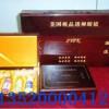 渭南合阳县=1500127299.0专看牌九麻将隐形眼镜专卖实体店